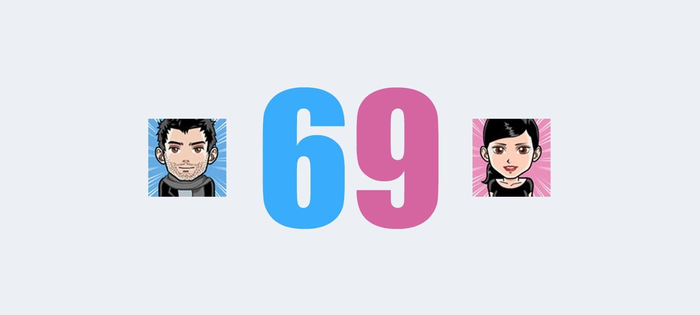 69desirs